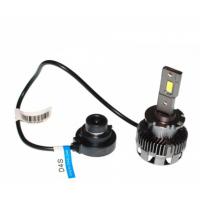 Светодиодные (LED) лампы ALED D4S 40W 6000K