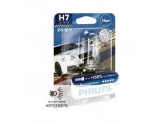 Галогеновая лампа Philips H7 Racing Vision +150% 12972RVB1