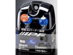 Лампа IPF H4 4X42 XENON BLUE 5000K