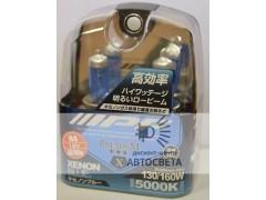 Лампа IPF H7 X72 (VX72) XENON BLUE 5000K