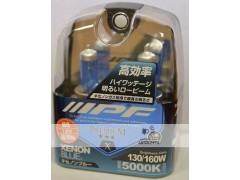 Лампа IPF H8 X63 (VX63) XENON BLUE 5000K