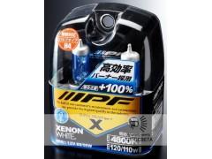 Лампа IPF H7 VH75 XENON WHITE 4800K +100%