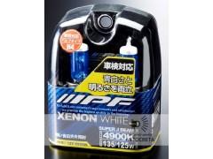 Лампа IPF H8 XE63R XENON WHITE SUPER J BEAM 4900K