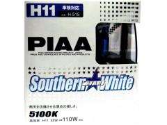 Галогеновые лампы PIAA Н11 Southern Star White (5100K)