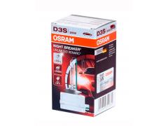 Оригинальная ксеноновая Лампа OSRAM D3S 66340XNB XENARC NIGHT BREAKER