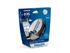 Оригинальная ксеноновая лампа Philips D3S 42403WHV2S1 WhiteVision gen2