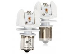 Светодиоды P21W Philips X-Treme Vision +400%
