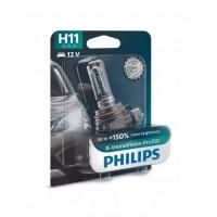 Лампа H11 X-tremeVision Pro150 +150% B1